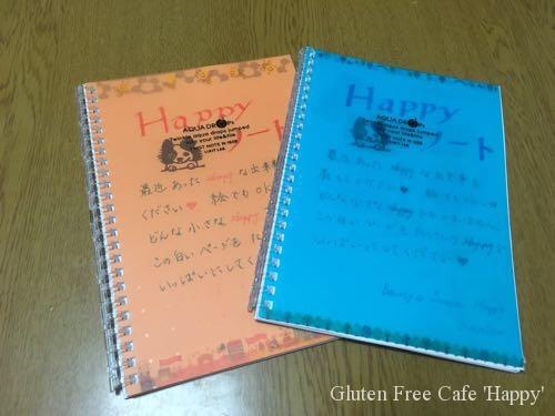 『彼女ができた』…Happyノートの1ページ目は、中1の男の子の言葉で始まりました(^_−)−☆